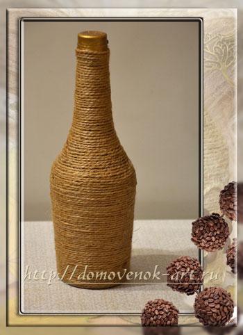 Декор бутылки шпагатом пошаговый мастер-класс