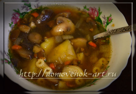 Суп из заороженных грибов в мультиварке