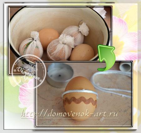 как оригинально покрасить яйца в луковой шелухе
