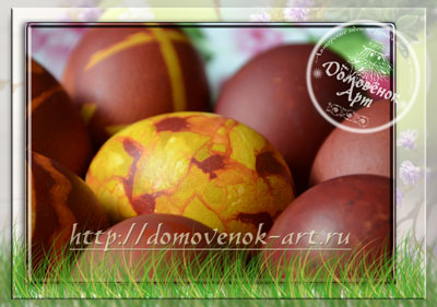 Мраморное яйцо на Пасху