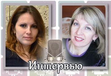 intervjyu-s-olgoj-maminoj