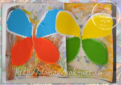 как сделать необычную аппликацию с детьми бабочку