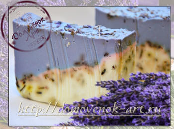 растительные добавки для мыловарения лаванда