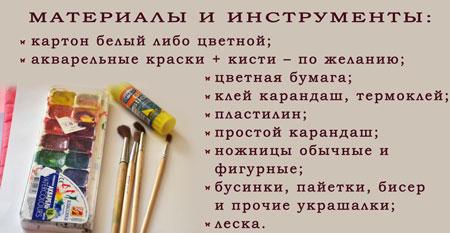 neibychnaya-applikaciya-dlya-detey-babochka-materiaky