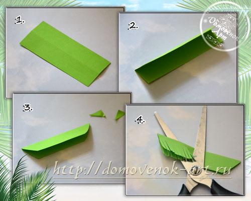 как сделать пальмовые ветки из цветной бумаги