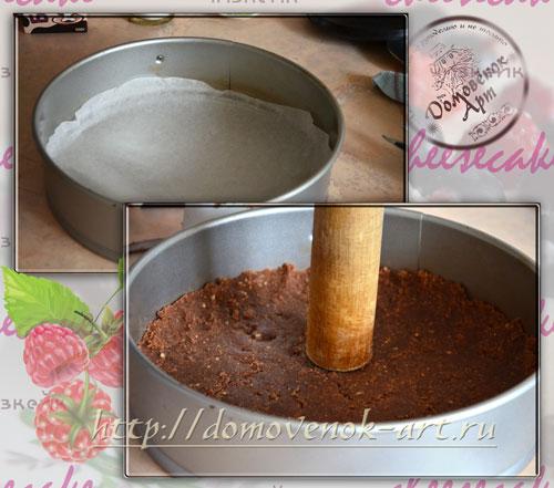 основа для творожного чизкейка с ягодами