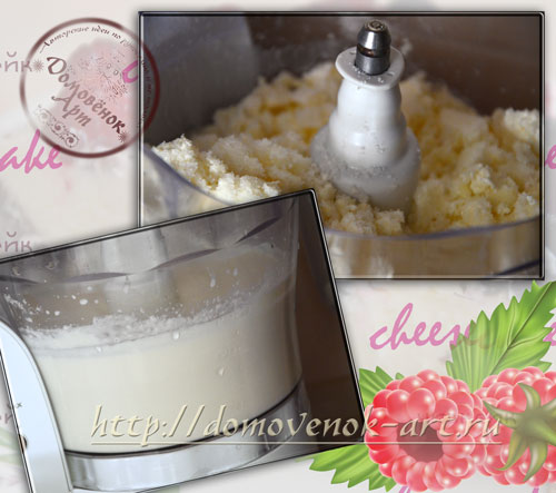 как сделать творожный крем для ягодного чизкейка без выпечки