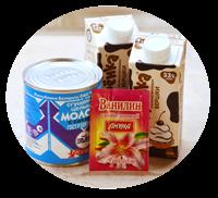 мороженое со сгущенкой ингредиенты