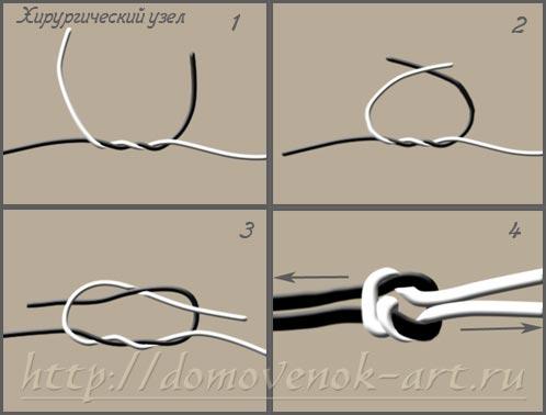 как завязать узел на браслете из эластичной нити