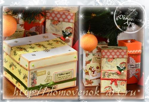 Новогодние коробочки своими руками, варианты декора