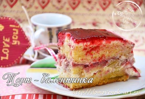 бисквитный торт валентинка со сметанным кремом и клубникой