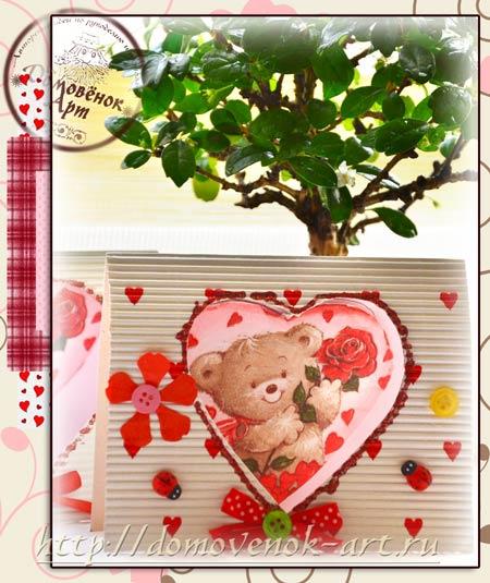 Своими руками детская открытка ко дню всех влюблённых