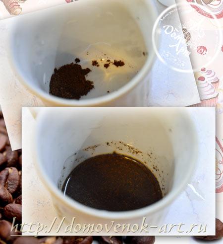 mylo-slivochnaya-konfeta-kofe