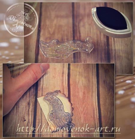 otkrytka-shokoladnica-dekor-s-pachatju-sh7