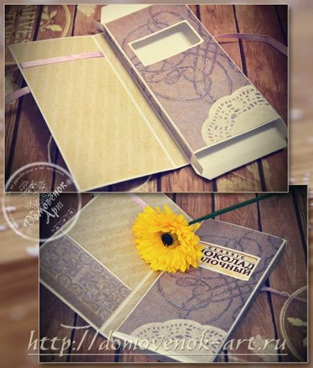Внутреннее оформление открытки-шоколадницы