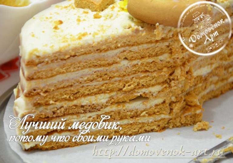 Рецепт торта медовый с пошаговый рецепт с