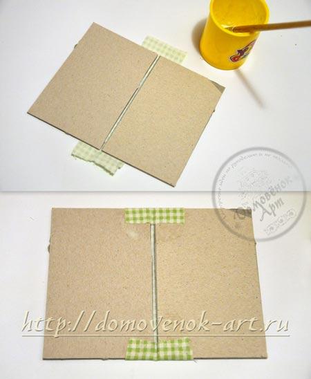 domik-shkatulka-iz-kartona-delaem-kryshu1