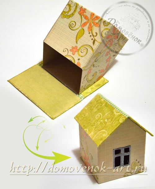 domik-shkatulka-iz-kartona-skleivaemi