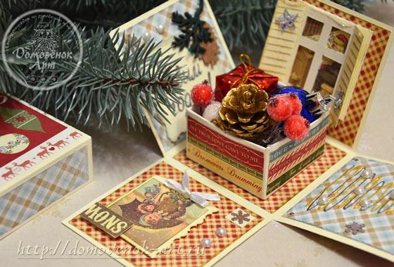 Новогодний magic box с фото