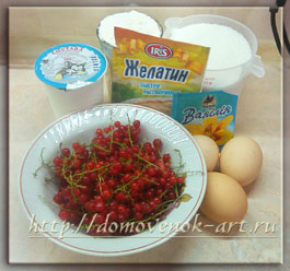 бисквитный пирог с ягодами, ингредиенты