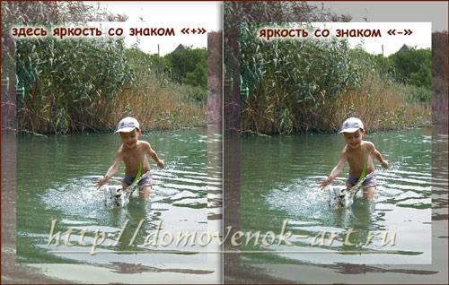 варианты цветокоррекции для рамочки из фотографии