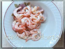 праздничный салат с креветками от домовенка