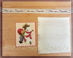 чипборды для новогодней открытки своими руками