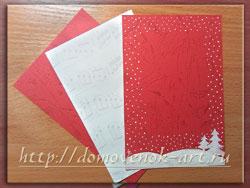 новогодняя открытка своими руками внутри