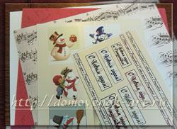 открытка на новый год, подбираем бумагу