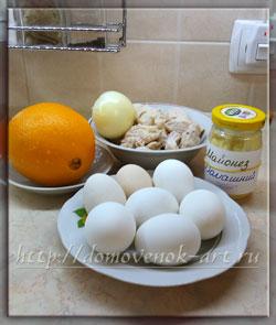 салат нежность ингредиенты