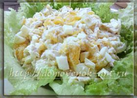 салат с апельсинами и куриным филе