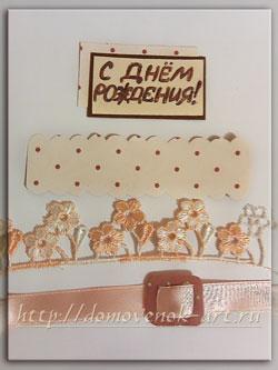 элементы открытки своими руками на день рождения бабушке