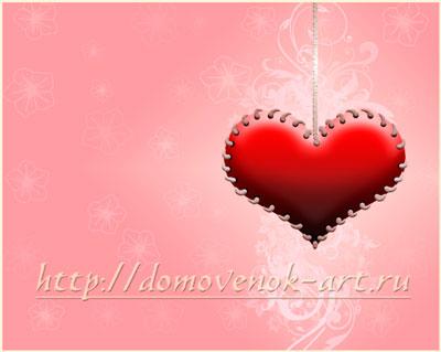 простой фон для валентинки в фотошопе