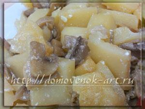 грибы с картошкой в горшочках рецепт