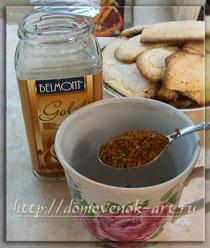как приготовить тирамису дома рецепт с фото