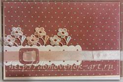 как сделать открытку своими руками женскую с кексом