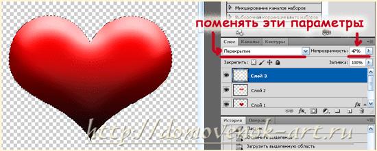 nastrojki-posle-razmytiya-valentinka-u1