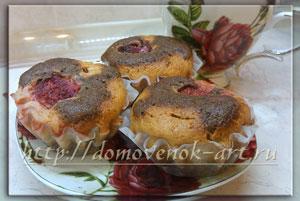 шоколадные творожные кексы с клубникой