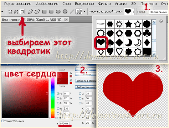 valentinka-1-risuem-serdce-s9