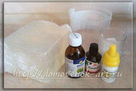 мыло из основы лимон ингредиенты