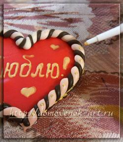 оригинальный подарок своими руками: магнит сердце