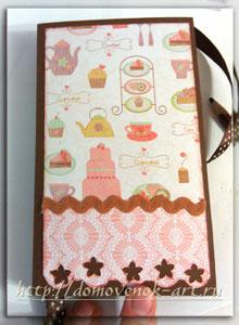 открытка своими руками на день рождения, мастер-класс по изготовлению шоколадницы