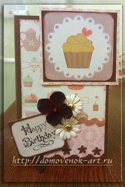 открытка своими руками на день рождения шоколадница