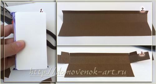 открытки своими руками для начинающих: шоколданица