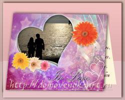 подарок - открытка на день святого Валентина