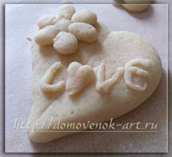 поделка на день Святого валентина сердце из соленого теста