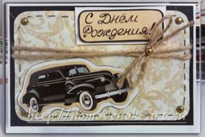 сборка открытки для мужчины