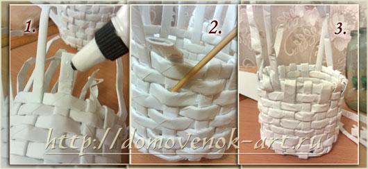 как закончить плетение корзины из бумаги