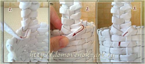 конец плетения ручки корзинки из бумаги