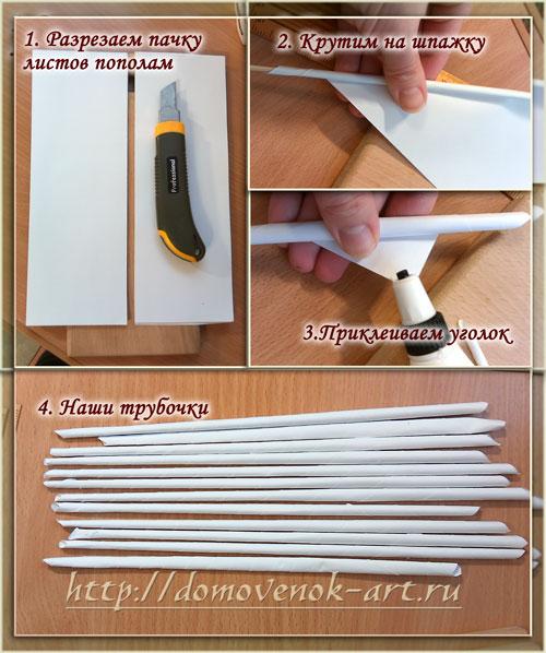 корзинка из бумаги своими руками, заготовка для плетения